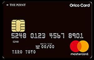 Apple Pay オリコカード 券面