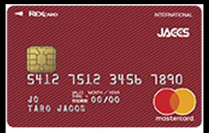 人気 クレジットカード REX CARD