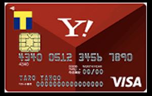 ヤフーカード 評判 口コミ Yahoo!JAPANカード券面