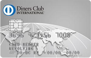 かっこいい クレジットカード ダイナースクラブカード 券面