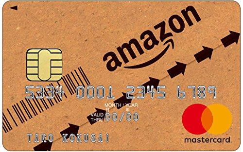 AmazonMastercardゴールドカード クラシックとは