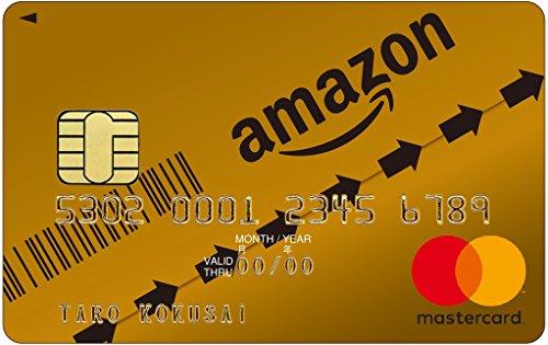 AmazonMastercardゴールドカードとは