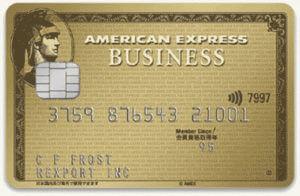 個人事業主 クレジットカード アメックスビジネスゴールド 券面