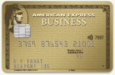 メリカンエキスプレスビジネスゴールドカード 券面