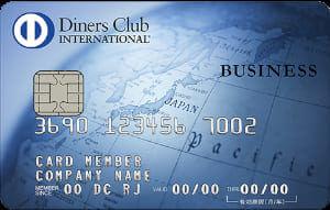 個人事業主 クレジットカード ダイナースクラブビジネスカード