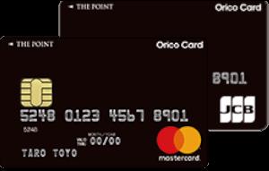 クレジットカード 使い分け オリコカード