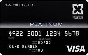 かっこいい クレジットカード SuMi TRUST CLUB プラチナカード券面