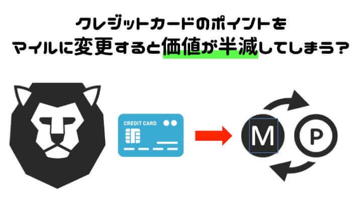 クレジットカード マイル SPGアメックス公式サイト