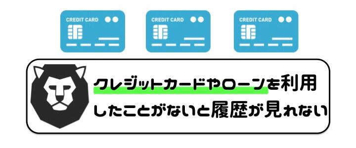 クレジットカード 欲しい ホワイト