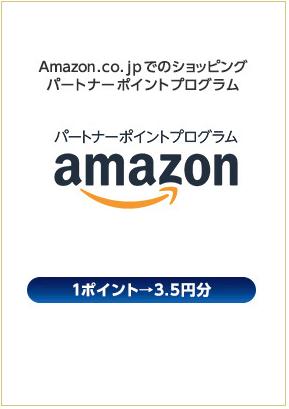JCB CARD W ポイント交換先