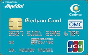 審査 通りやすいクレジットカード セディナカードJiyu!da!