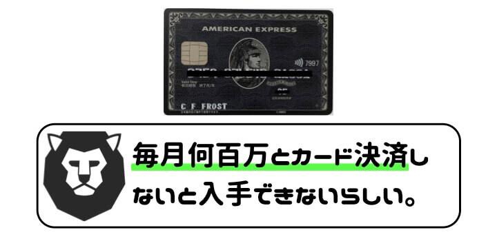 アメックスセンチュリオン クレジットカード インビテーション