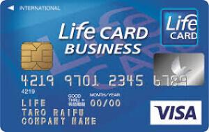 法人カード おすすめ ライフカードビジネスライト 券面