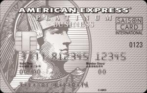 法人カード おすすめ セゾンプラチナビジネスアメックス 券面